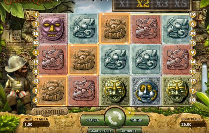 Игровой автомат Gonzo's Quest-2