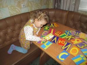 Буквы для ребёнка