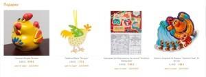 Новогодние подарки из интернет магазина Colibri