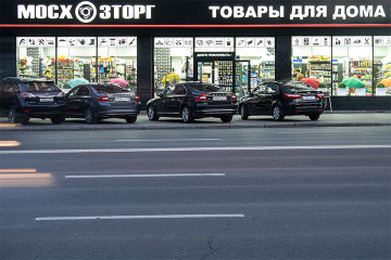 Магазин МосХозТорг