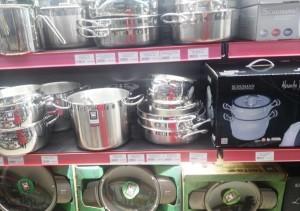 Ассортимент товаров в магазине МосХозТорг
