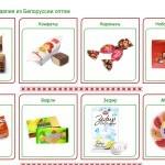 Вкусные и полезные Белорусские продукты