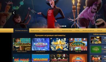 Играть в онлайн игровые автоматы бесплатно и без регистрации от именитых производителей