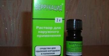 verrukacid-ot-borodavok_3