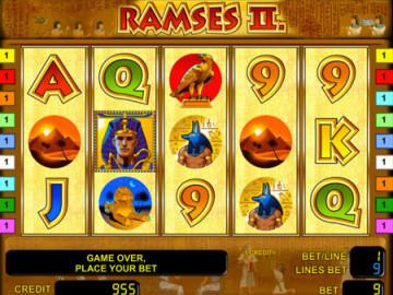 Игровой-автомат-Ramses-2