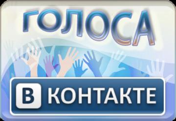 programma-dlya-nakrutki-vkontakte