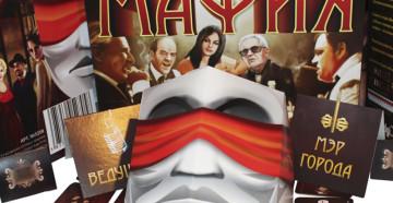 slovesnaja-rolevaja-igra-Mafija