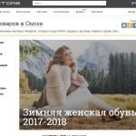 VilingStore – удобный каталог товаров в Омске