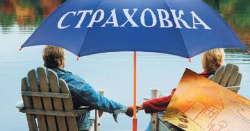 chastye-obrashhenija-turistov