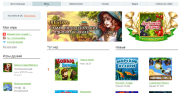 igry_na_odnoklassniki_ru