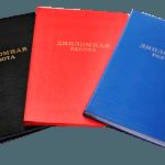 Купить диплом педагога в Москве